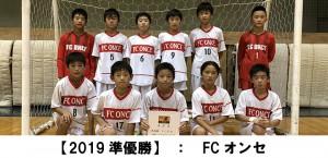 u12cup_2nd